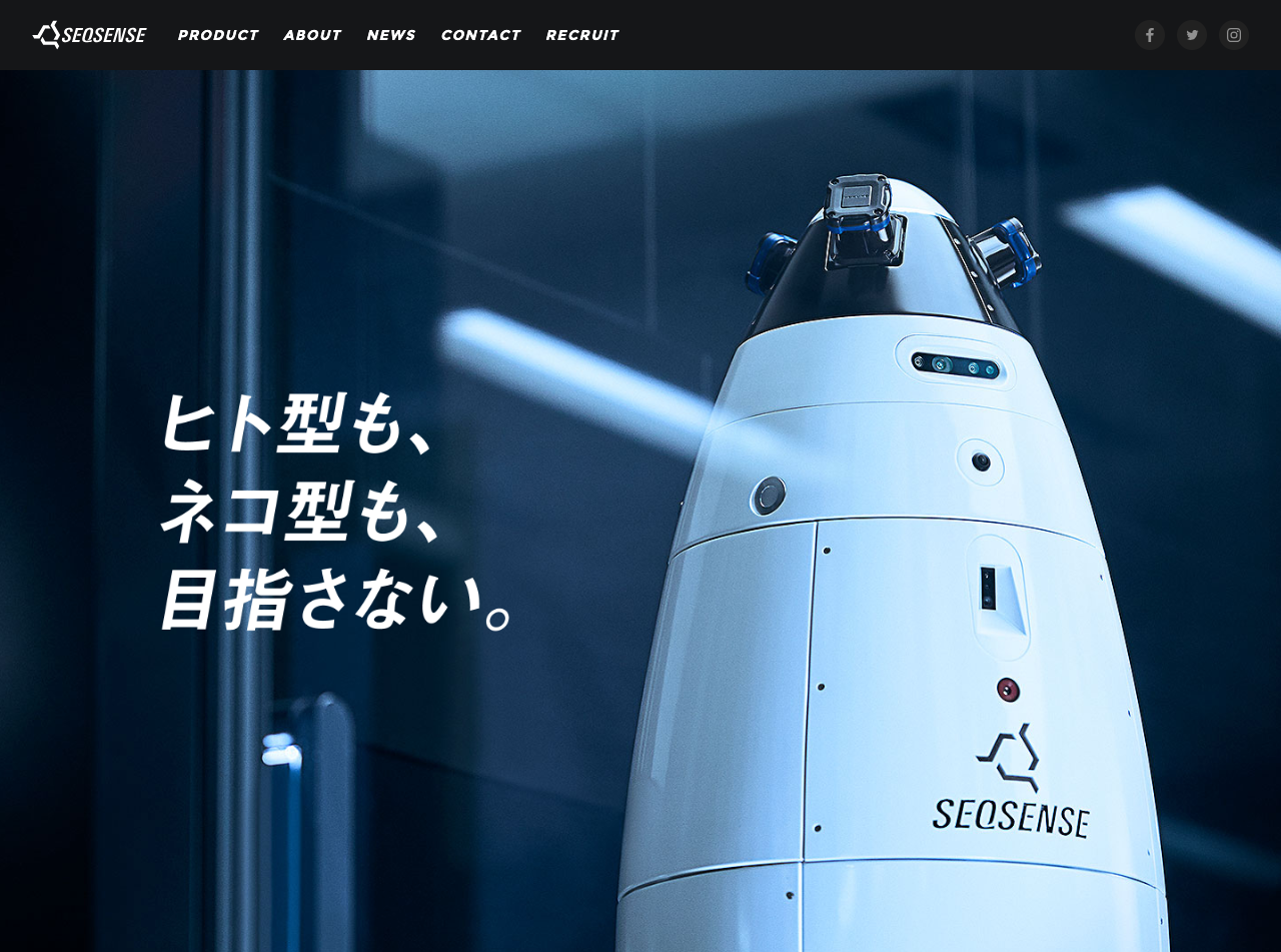 SEQSENSE(シークセンス) | Security Robot System