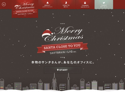 SANTA CLOSE TO YOU | SHIFTBRAIN × LIG